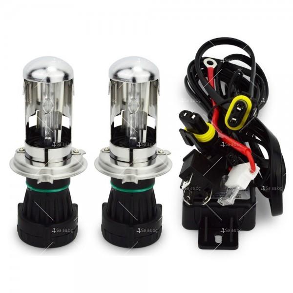 Осветление за ксенон системи тип Н4 AC 4