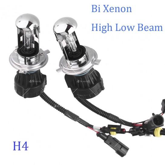 """6000 Келвина светлина с новата """"Slim"""" система с двоен ксенон тип Н4"""