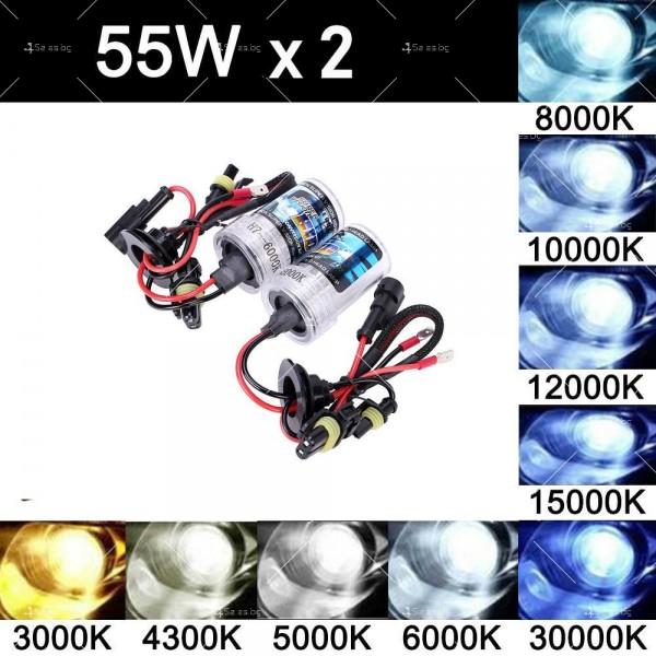6000 Келвина яркост и 55 вата мощност с новата ксенон система тип H7 10