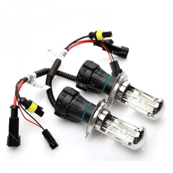 Би-ксенон система тип H4 с 55 вата мощност 10
