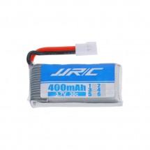 Батерия за дрон модел JJRC H31