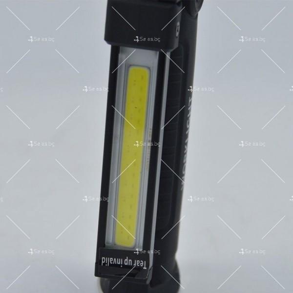 Сгъваемо COB LED осветително тяло с магнит FL36 7
