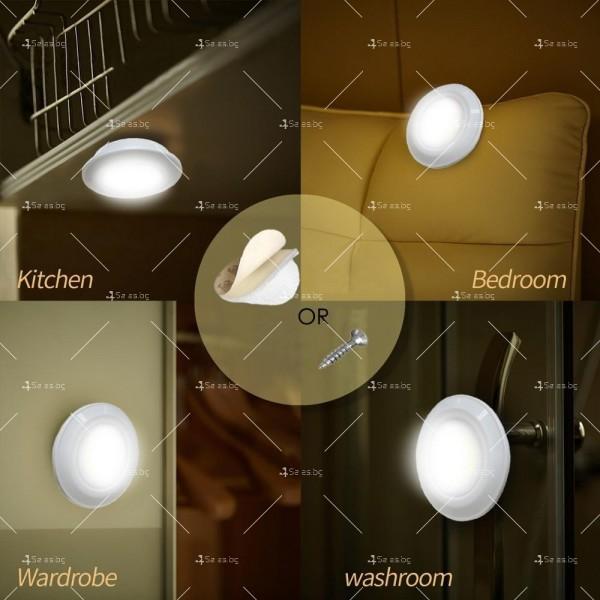 Лед лампички с дистанционно R LED4 5