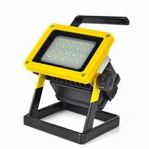 Мощен и лесен за пренасяне прожектор GDL1