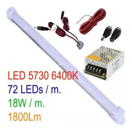 LED комплект с димер