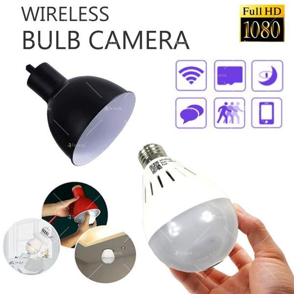 Електрическа крушка с 360 градуса панорамна HD камера, WI FI , SD слот IP10 7