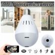 Електрическа крушка с 360 градуса панорамна HD камера, WI FI , SD слот IP10 16