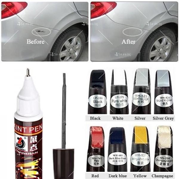 Автоматичен маркер (писалка) за драскотини и пукнатини по автомобилната броня 2