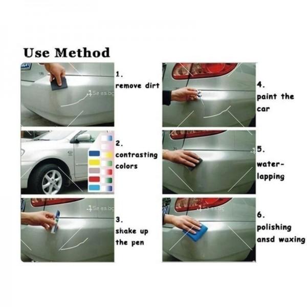 Автоматичен маркер (писалка) за драскотини и пукнатини по автомобилната броня 9