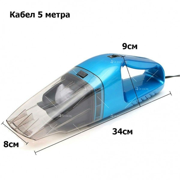 Портативна прахосмукачка за сухо и мокро почистване 75W,AUTO CLEAN-3 3