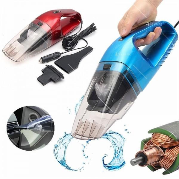 Портативна прахосмукачка за сухо и мокро почистване 75W,AUTO CLEAN-3 16