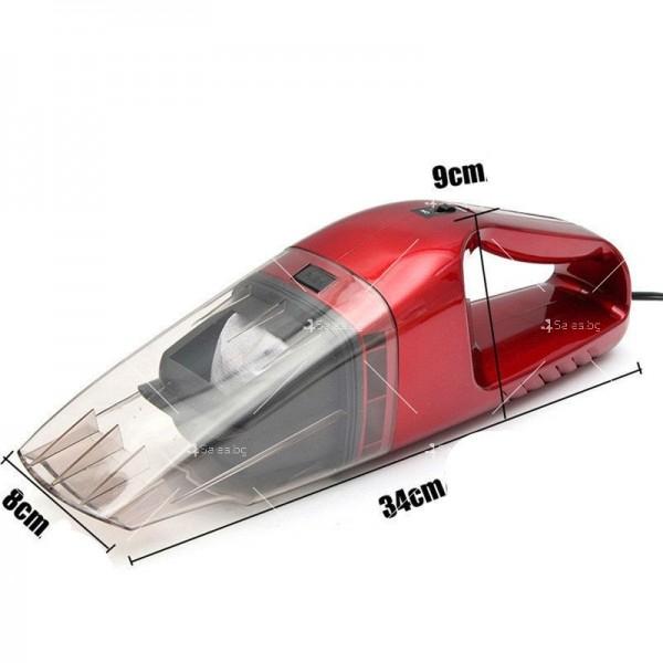 Портативна прахосмукачка за сухо и мокро почистване 75W,AUTO CLEAN-3 20