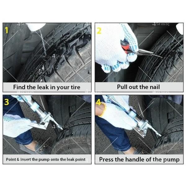 Инструмент за поправка на спукана гума, GUM REPAIR CASE2 12