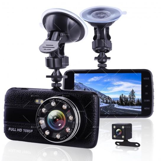 Видеорегистратор с 4 инчов екран и 170° градусов ъгъл и задна камера AC73B