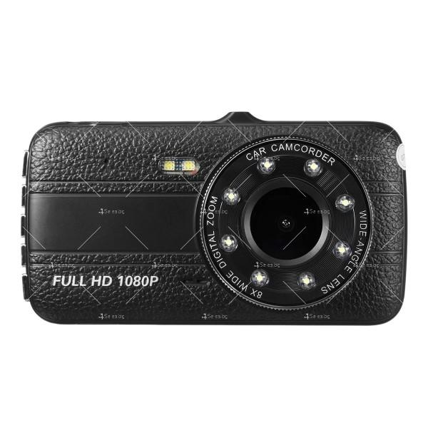 Видеорегистратор с 4 инчов екран и 170° градусов ъгъл и задна камера AC73B 15