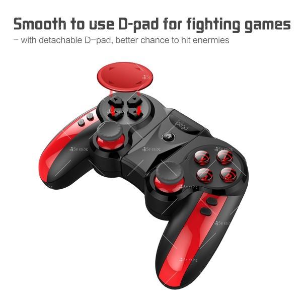 ipega 9089 подходящ за спортни видеоигри Bluetooth джойстик за видеоигри PSP25 1