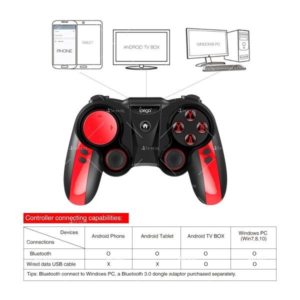 ipega 9089 подходящ за спортни видеоигри Bluetooth джойстик за видеоигри PSP25 2