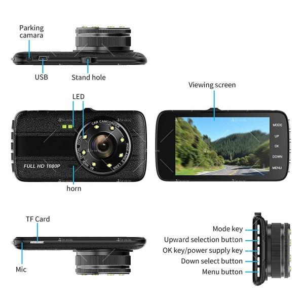 FULL HD Видеорегистратор за автомобил с подобрено нощно заснемане и 2 лещи AC73 7