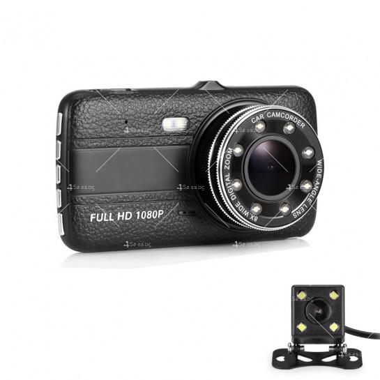 FULL HD Видеорегистратор за автомобил с подобрено нощно заснемане и 2 лещи AC73