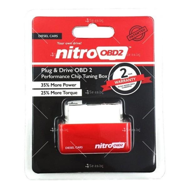 Чип тунинг NitroOBD2 за увеличаване на мощността на автомобилния двигател CHIP 2 1