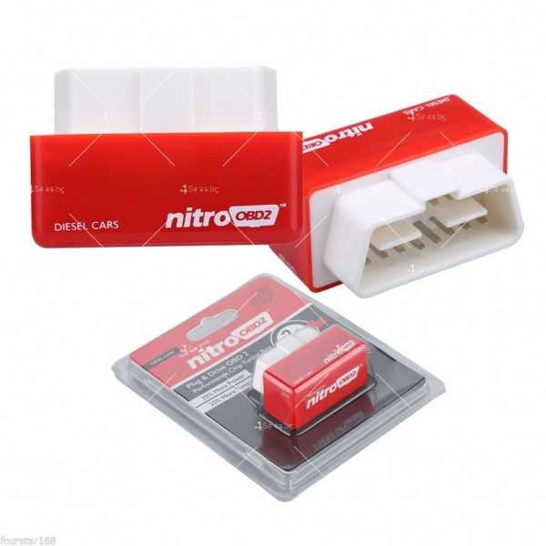 Чип тунинг NitroOBD2 за увеличаване на мощността на автомобилния двигател CHIP 2 3