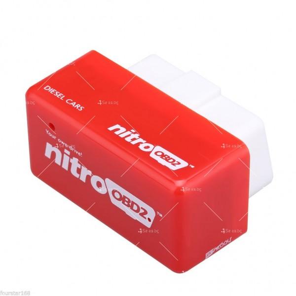 Чип тунинг NitroOBD2 за увеличаване на мощността на автомобилния двигател CHIP 2 10