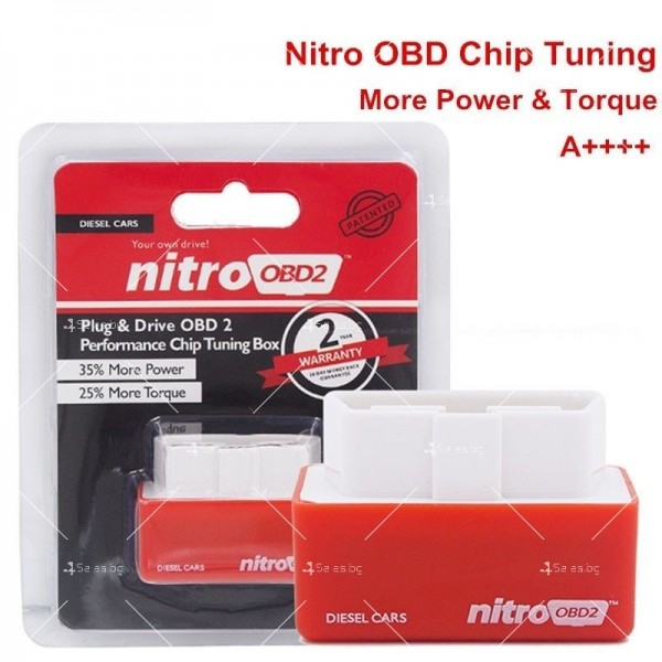Чип тунинг NitroOBD2 за увеличаване на мощността на автомобилния двигател CHIP 2 13