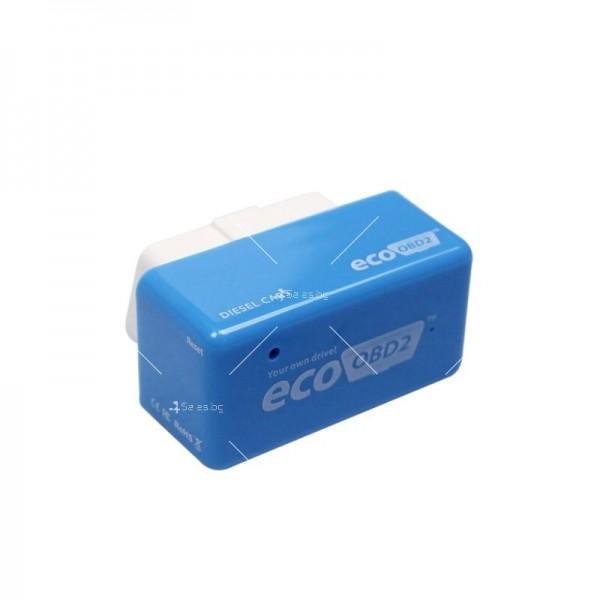 Икономичен чип EcoOBD2 за дизелови автомобили за намаляване на разхода CHIP 4 2