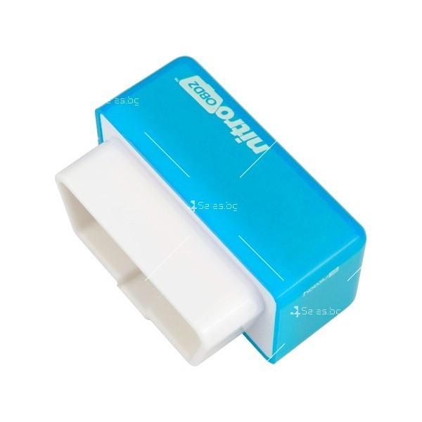 Икономичен чип EcoOBD2 за дизелови автомобили за намаляване на разхода CHIP 4 9