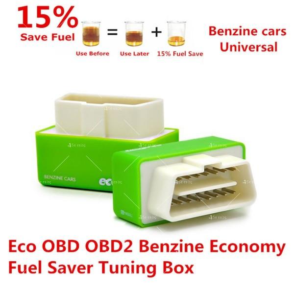 Чип EcoOBD2 за бензинови автомобили за намаляване на разхода на гориво CHIP 3 11