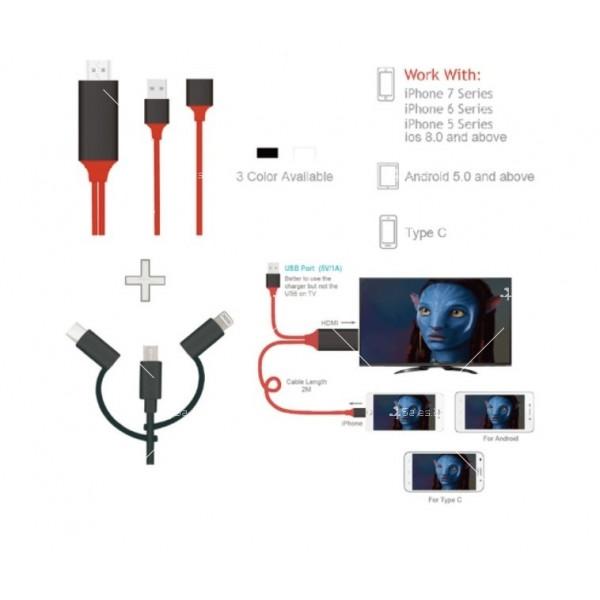 Преходник тип-С за Android и iPhone към HDMI CA111 1