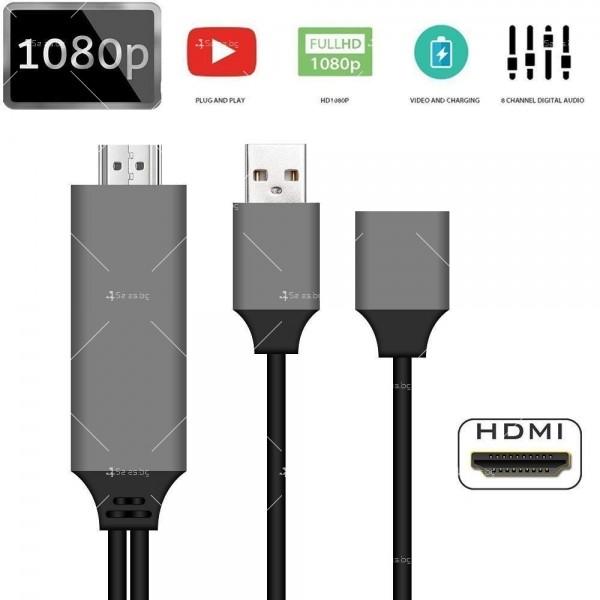 Преходник тип-С за Android и iPhone към HDMI CA111 6