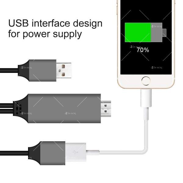 Преходник тип-С за Android и iPhone към HDMI CA111 8