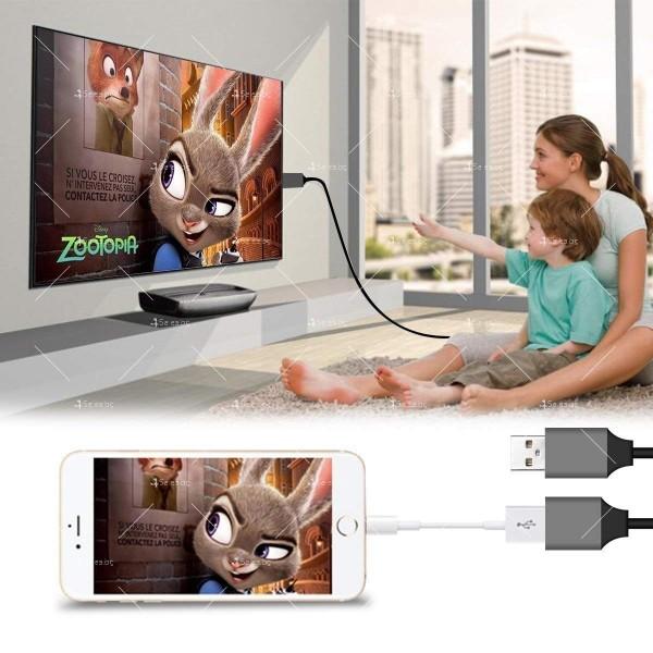Преходник тип-С за Android и iPhone към HDMI CA111 9