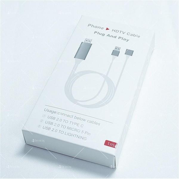 Преходник тип-С за Android и iPhone към HDMI CA111 12
