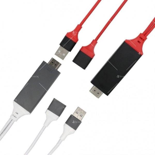 Преходник тип-С за Android и iPhone към HDMI CA111 15