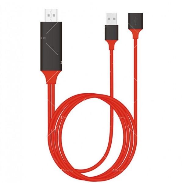 Преходник тип-С за Android и iPhone към HDMI CA111 16