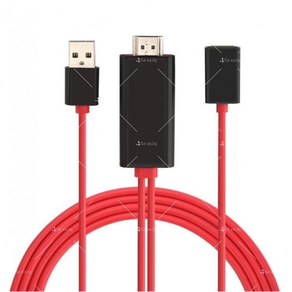 Преходник тип-С за Android и iPhone към HDMI CA111 21