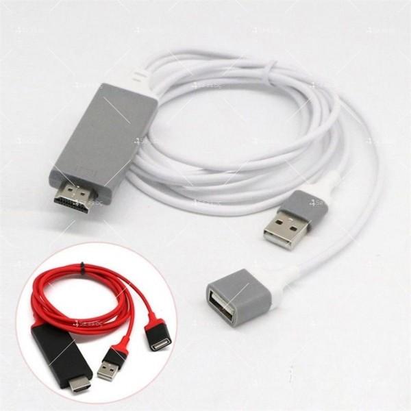 Преходник тип-С за Android и iPhone към HDMI CA111 23