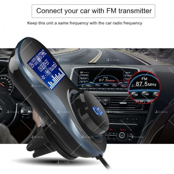 Bluetooth hands-free за автомобил с радио и музикален плеър HF28 3