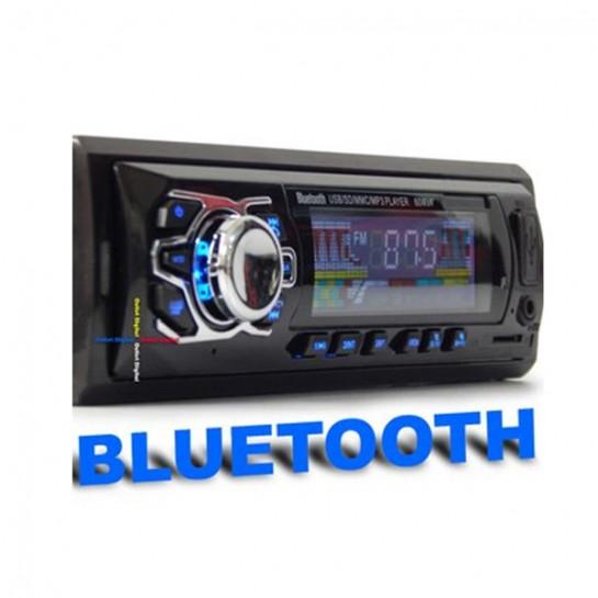 Радио за автомобил с USB и Bluetooth порт