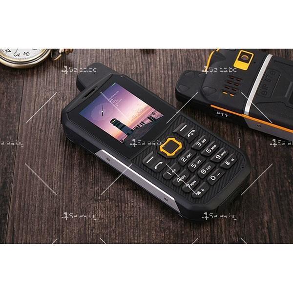 Мобилен телефон - Guophone V1 PHONE 7