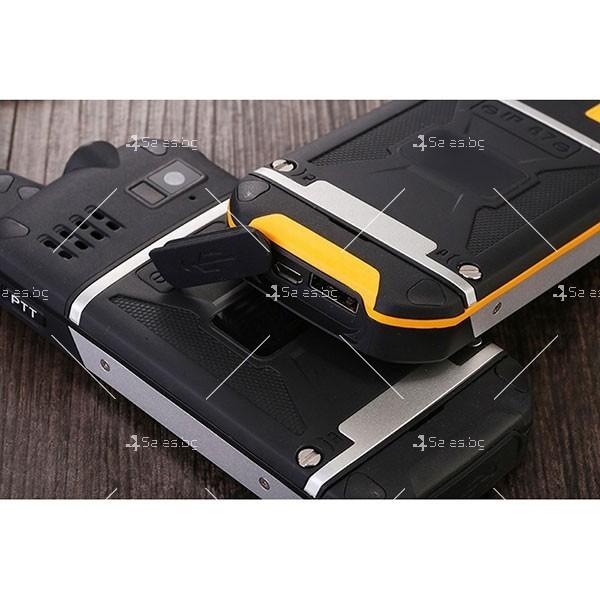 Мобилен телефон - Guophone V1 PHONE 10