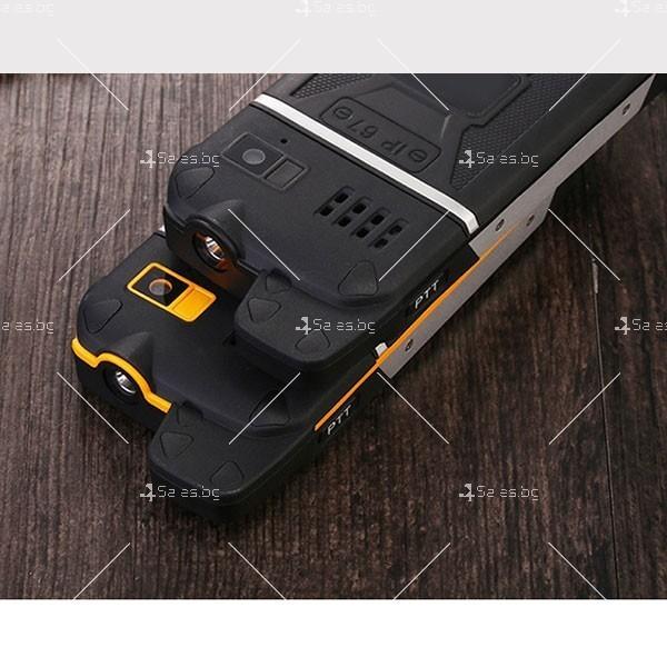 Мобилен телефон - Guophone V1 PHONE 12