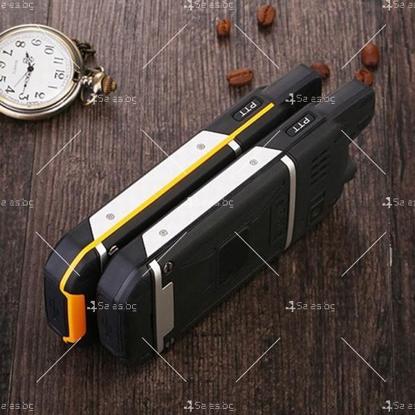Мобилен телефон - Guophone V1 PHONE 14