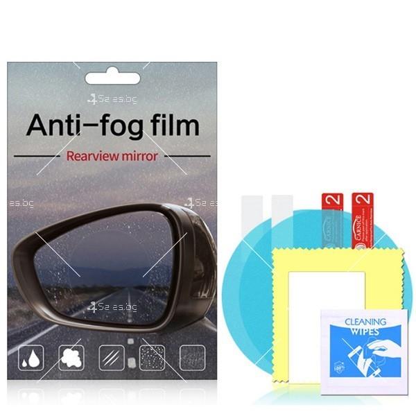 Защитно фолио за огледалата за обратно виждане и стъклата на автомобила FOLIO 9