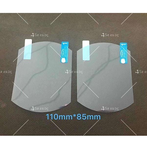 Защитно фолио за огледалата за обратно виждане и стъклата на автомобила FOLIO 11