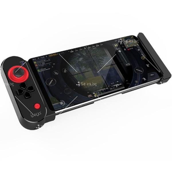 Котролер (конзола) за компютърни игри iPEGA 9100 PSP29