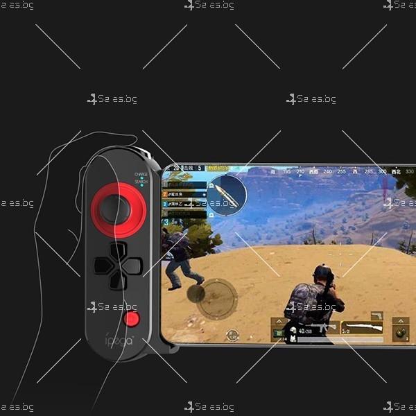 Котролер (конзола) за компютърни игри iPEGA 9100 PSP29 7