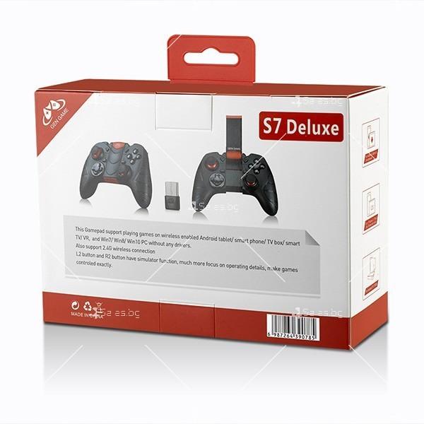 Безжичен контролер за компютърни игри S7 Deluxe, PSP27 9